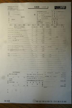 Dpp_136
