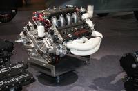 Alfa_Engine