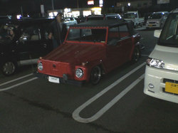 VW_THING