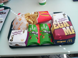 Mega_mac