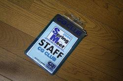 Staffpass