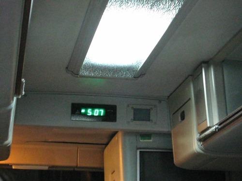 シャトルバス乗車